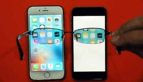 inventeur-turc-defense-contre-voyeurisme-smartphones