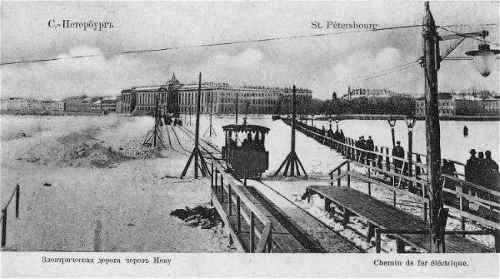 tramway_de_pirotsk