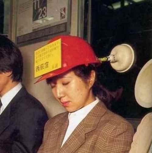 nap-helmet