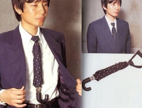 umbrella-tie